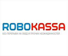 Настройка автоматической оплаты товаров на сайте через сервис Робокасса (ROBOXchange)