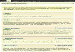 Каталог товаров с возможностью онлайн-заказа через ваш сайт