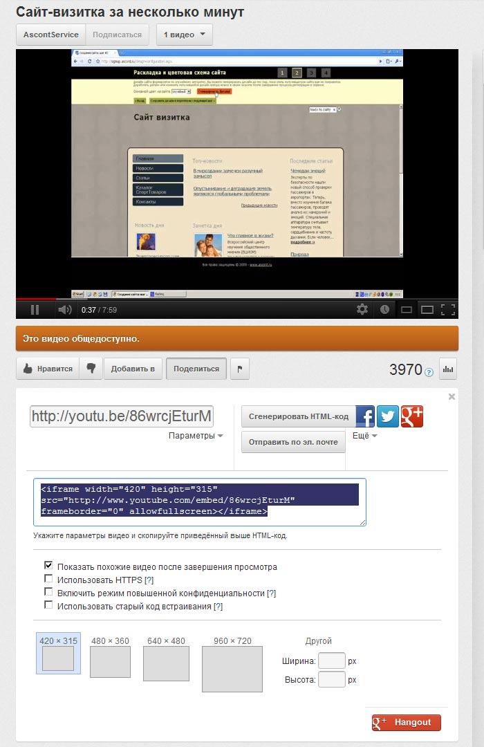 Видео хостинг загрузить бесплатный хостинг сервера кс 1.6 non steam